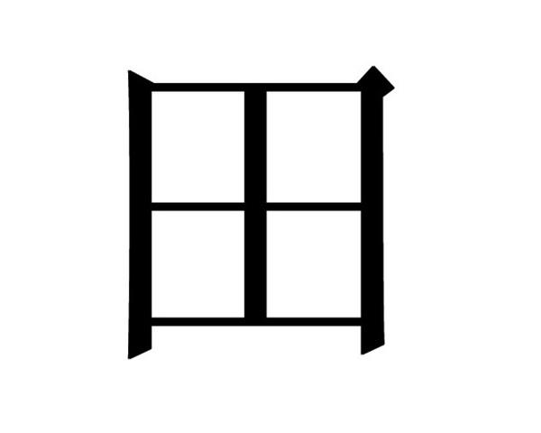 Mặt vuông chữ điền là gì? Người mặt vuông chữ điền có tính cách ra sao?