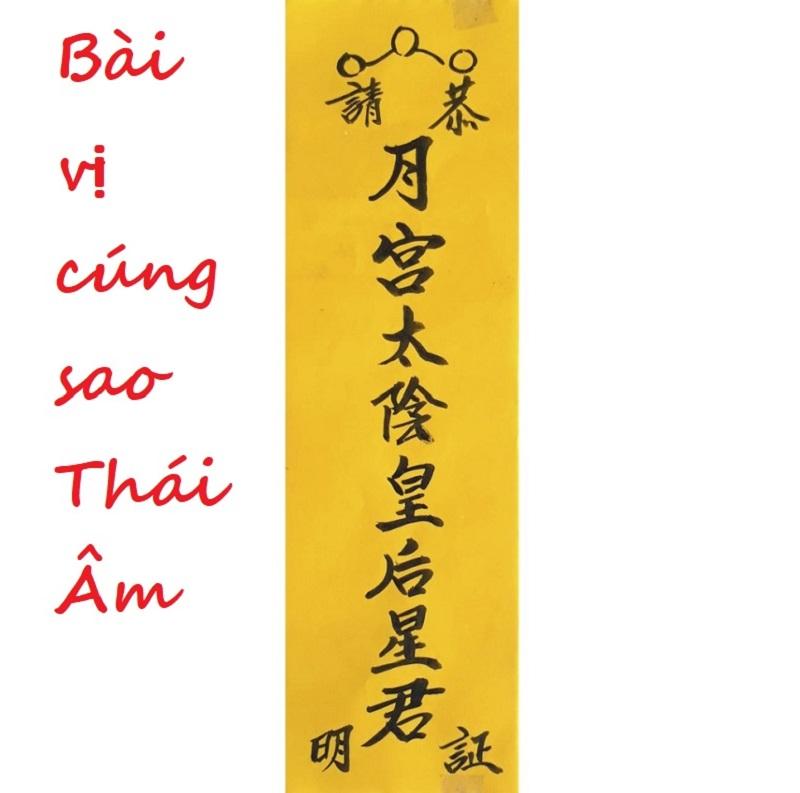 Sao Thái Âm tốt hay xấu? Sao Thái Âm chiếu mạng có tốt không?
